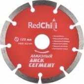 "Диск алмазный ""Red Chili"" 125мм* 22,2мм сегмент"