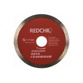 "Диск алмазный ""Red Chili"" 125мм* 22,2мм по плитке"